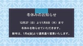 natuyasumi .jpg